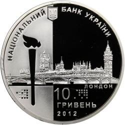 Moneda > 10grivnas, 2012 - Ucrania  (XXX Juegos olímpicos de verano, Londres 2012) - obverse