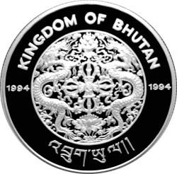 Coin > 300ngultrums, 1994 - Bhutan  (Endangered Wildlife - Pheasant) - obverse