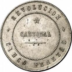 Монета > 5песет, 1873 - Испания  (Кантональная революция в Картахене) - reverse