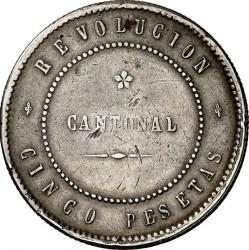 Coin > 5pesetas, 1873 - Spain  (Cantonal Revolution) - reverse