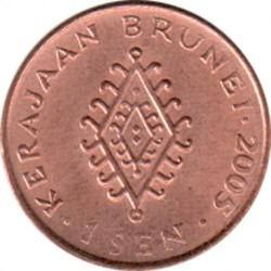 Pièce > 1sen, 1993-2006 - Brunei  - reverse