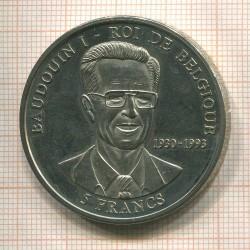 Монета > 5франков, 2000 - Конго - ДРК  (Бодуэн I - Король Бельгии ) - reverse