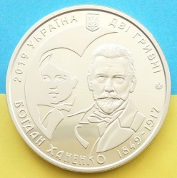 Монета > 2гривні, 2019 - Україна  (Богдан Ханенко) - obverse