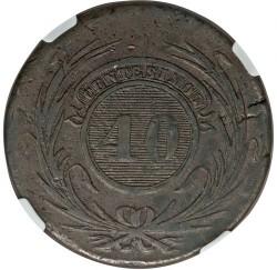 Moneta > 40sentimų, 1844 - Urugvajus  (Male Sunface) - reverse
