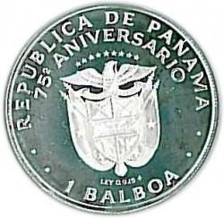 מטבע > 1בלבואה, 1978 - פנמה  (75th Anniversary - Republic of Panamá) - obverse
