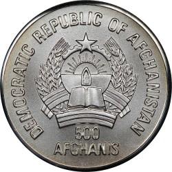 Moneta > 500afgani, 1986 - Afganistan  (Ochrona przyrody - Leopard ) - obverse
