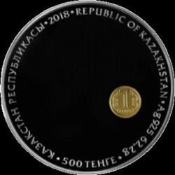 Moneda > 500tenge, 2018 - Kazajistán  (20 aniversario del Tenge) - obverse