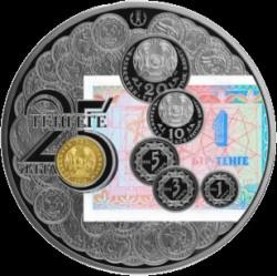 Moneda > 500tenge, 2018 - Kazajistán  (20 aniversario del Tenge) - reverse