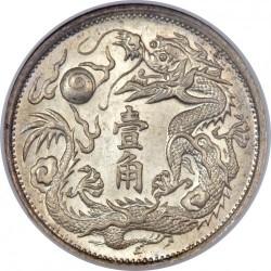 Monēta > 10centu, 1911 - China - Empire  - obverse