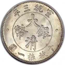Monēta > 10centu, 1911 - China - Empire  - reverse