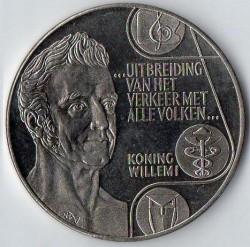 Moneta > 10ECUs, 1992 - Paesi Bassi  (Re Guglielmo I) - reverse