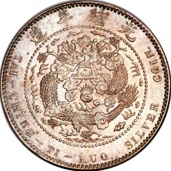 Monēta > 20centu, 1908 - China - Empire  - obverse