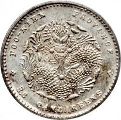 Moneda > 3.6candareens, 1896 - Xina - Imperi  - reverse
