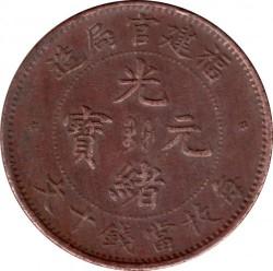 """Moneda > 10cash, 1901 - Xina - Imperi  (Només """"FOO-KIEN"""" en el revers) - obverse"""
