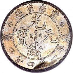 Moneda > 1mace4.4candareens, 1908 - Xina - Imperi  - obverse