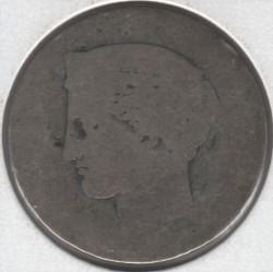 Moneta > 5realai, 1858 - Venesuela  - obverse