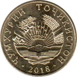 Монета > 10дирама, 2017-2019 - Таджикистан  - obverse
