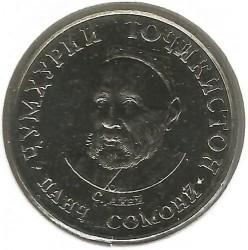 Νόμισμα > 5Σομόνι, 2018 - Τατζικιστάν  - reverse