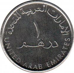Монета > 1дирхам, 2019 - ОАЕ  (AFC Asian Cup (UAE 2019)) - obverse
