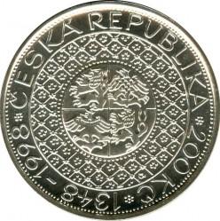 Moneta > 200corone, 1998 - Repubblica Ceca  (650th Anniversary - Charles University in Prague) - obverse