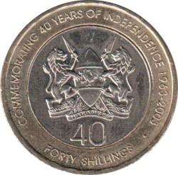 Moneta > 40scellini, 2003 - Kenya  (40° anniversario - Indipendenza) - reverse
