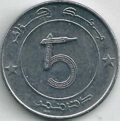 Moneda > 5dinares, 2012 - Argelia  - obverse