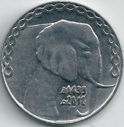 Moneda > 5dinares, 2012 - Argelia  - reverse