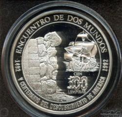 Монета > 100лемпира, 1992 - Хондурас  (500th Anniversary - Discovery of America) - reverse