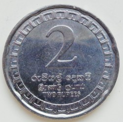 Moneda > 2rupias, 2017 - Sri Lanka  - obverse