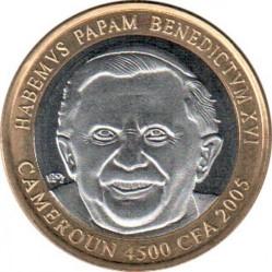 Moneta > 4500franchi, 2005 - Camerun  (Papa Benedetto XVI) - obverse