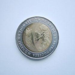 Moneta > 10lei, 2018 - Mołdawia  (25 rocznica - Waluta narodowa) - obverse