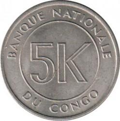 Մետաղադրամ > 5մակուտա, 1967 -  Կոնգոյի Դեմոկրատական Հանրապետություն  - reverse