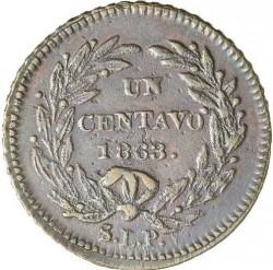 Νόμισμα > 1Σεντάβο, 1863 - Μεξικό  - reverse