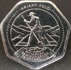 Кованица > 10ариариа, 2016 - Мадагаскар  - reverse
