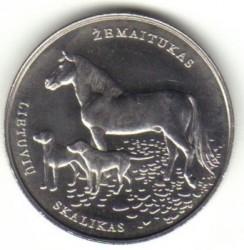 Монета > 1½євро, 2017 - Литва  (Литовська гонча та Жемайтський кінь) - obverse