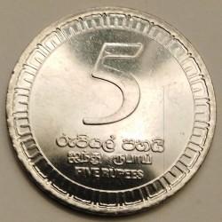 Moneta > 5rupie, 2017 - Sri Lanka  - reverse