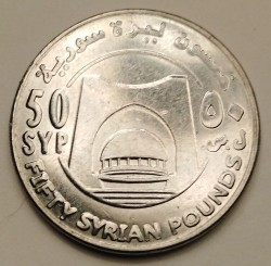 Монета > 50фунтов, 2018 - Сирия  - obverse