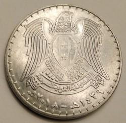 Монета > 50фунтов, 2018 - Сирия  - reverse