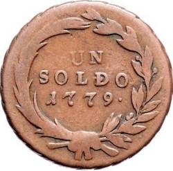 Монета > 1солдо, 1777-1779 - Миланско херцогство  - reverse