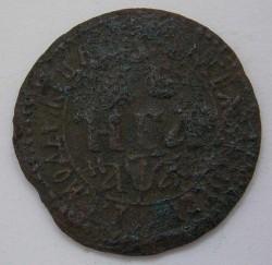 Монета > 1денга, 1704-1712 - Русия  - reverse