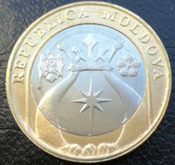 Coin > 5lei, 2018 - Moldova  - reverse