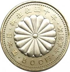 Moneta > 500yen, 2019 - Giappone  (30° anniversario - Intronizzazione dell'imperatore Akihito) - reverse