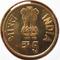 Монета > 5рупій, 2018 - Індія  (125th Anniversary - Birth of Prasanta Chandra Mahalanobis) - obverse