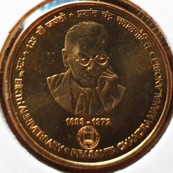 Monedă > 5rupii, 2018 - India  (125th Anniversary - Birth of Prasanta Chandra Mahalanobis) - reverse