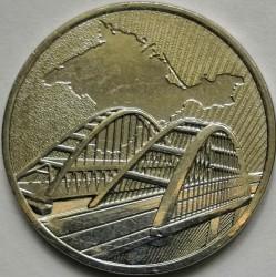 Mynt > 5rubles, 2019 - Ryssland  (Crimean Bridge) - reverse