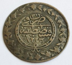 Кованица > 10пара, 1808 - Отоманско Царство  (Tugra within 3/4 chain wreath /with the point) - obverse
