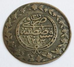 Кованица > 10пара, 1808 - Отоманско Царство  (Tugra within 3/4 chain wreath /with the point) - reverse