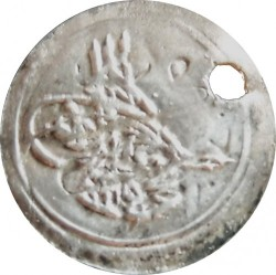 Кованица > 1пара, 1808 - Отоманско Царство  (Toughra within rope wreath) - obverse