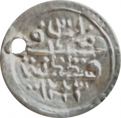 Кованица > 1пара, 1808 - Отоманско Царство  (Toughra within rope wreath) - reverse