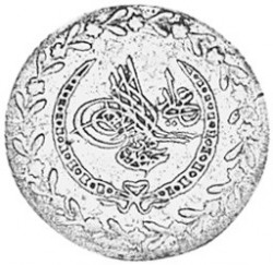Кованица > 10 пара, 1808 - Отоманско Царство  (Tugra within 3/4 chain wreath /without a point) - obverse